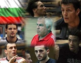 България тръгва по трудния път на квалификациите за Евробаскет 2009