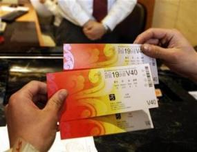 Продажбата на употребявани билети е хит в Пекин