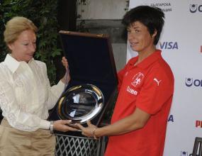 БФ Гребане връчи приз на олимпийската шампионка Румяна Нейкова