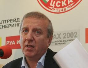 Нов бунт за пари в ЦСКА