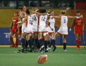 Холандия спечели златните медали по хокей на трева при жените