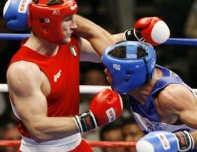 Четирима кубинци на боксовите финали
