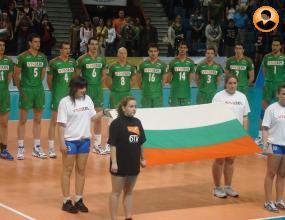 Браво!България-Русия