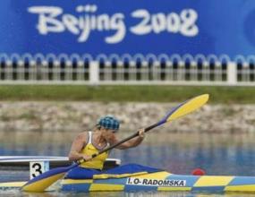 Драматична титла за Украйна в едноместния каяк на 500 метра за жени