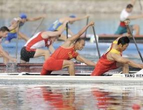 Седмо място за българите в двуместното кану, титлата грабнаха китайците
