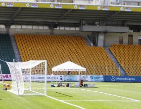"""Експерти от ФИФА започнаха днес тестове на стадион """"Лазур"""""""