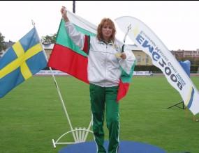 Злато за България от Европейските игри за ветерани