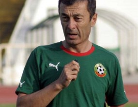 В Черна гора вече уволниха Марков