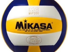 Нова топка за волейболното първенство