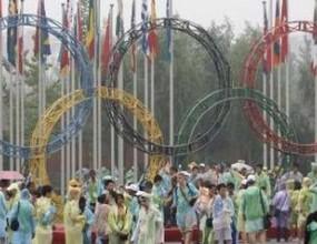 Днес бе издигнат българският трибагреник в Олимпийското село в Пекин