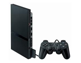 PlayStation 2 вече е свободен