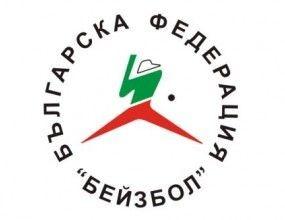 Липса на топки сложи край на сезона в България