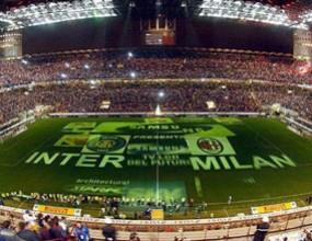 """Милан поиска да купи """"Сан Сиро"""", Интер строи нов стадион"""