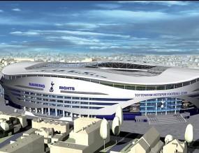 Тотнъм представи проект за нов суперстадион - вижте снимки