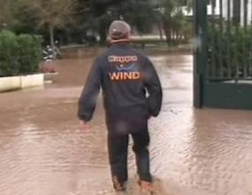 Базата на Рома се наводни