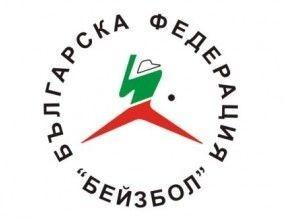 Десет причини бейзболът да е спорт №1 в България