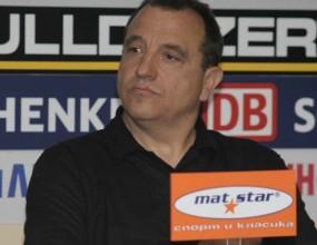 Миньор тренира в Бобошево