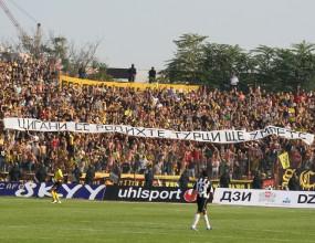 БФС-Пловдив: Трябва да подобрим охраната по стадионите