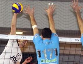 Ираклис и Витория ще определят последния 1/4-финалист в ШЛ