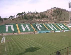 """В Банско чакат с нетърпение началото на шампионата в """"Б"""" група"""