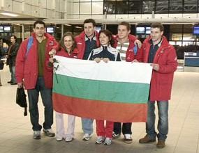 Българските атлети заминаха за Торино