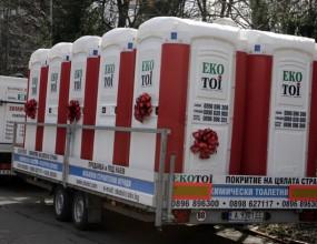"""Промените на """"Армията"""" започнаха с нови тоалетни"""