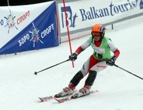 Българи доминираха в ски слалома за купа Чамкория