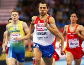 Борзаковски грабна европейската титла на 800 метра