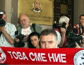 КЗК: Лицензът на ЦСКА не ни вълнува - ние спазваме закона