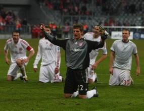 Байерн (Мюнхен) счупи рекорд с разгромите над Спортинг