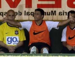 Роналдо: Враговете ми във федерацията са причината да не съм в националния отбор