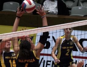 Марица взе аванс в битката за 4-ото място в женското волейболно първенство