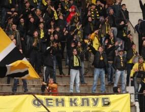 Феновете на Миньор засипаха с обиди Алексиев, искат оставката му