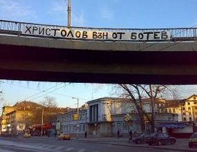 Нова атака срещу Христолов в Пловдив