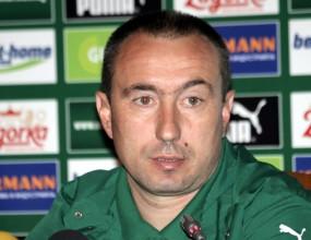 Букмейкър дава 1500 евро на феновете при победа на България