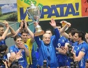 Левски-Сиконко остава без треньор 4 месеца