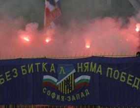 Левски продаде над 5 хил. билети за дербито