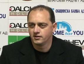 "Треньорът на Бела: Градим отбор за ""Б"" група"