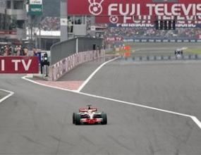 """Пистата """"Фуджи"""" отпада от Формула 1"""