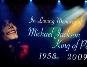 Светът се прости с великия Майкъл Джексън