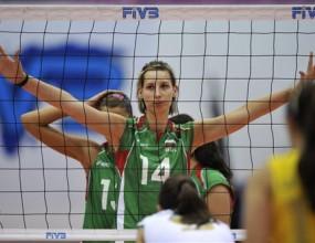 България срещу Бразилия в спор за бронзовите медали
