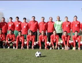 Младежите играят контрола с Македония на 12 август