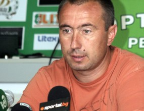 Станимир Стоилов вече не е треньор на Литекс