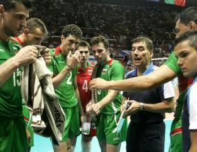 БНТ готова да предава пряко всички мачове на България на Евроволей 09