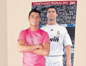 Кристиано обеща пред свой плакат: Ще печеля титли с Реал