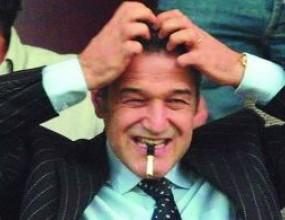 Босът на Стяуа се провали на президентските избори