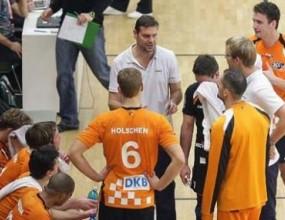 """Краси Гайдарски и """"оранжевите"""" с нова победа в Бундеслигата (видео)"""