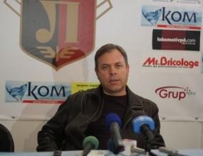"""Треньорът на Локо (Пловдив) си пожела: Дано с Калиакра се срещнем в """"А"""" група"""