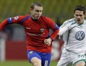 ЦСКА (Москва) обърна Волфсбург за 8 минути и запази интригата за последния кръг