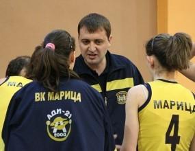 Местят мача на Марица във Варна с 24 часа по-рано